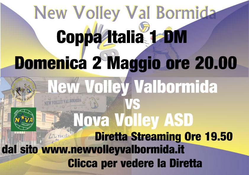 Coppa Italia 1DM